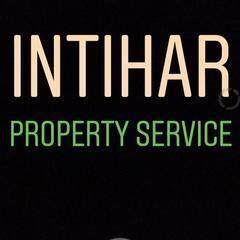 Photo of Intihar Property Service, lawn maintenance, landscaping.